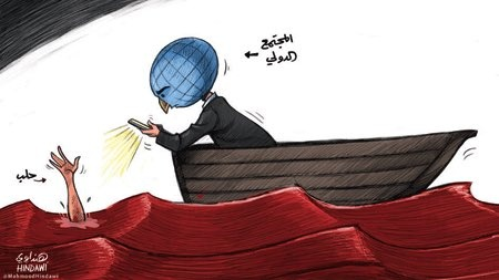 Halep'i  anlatan Karikatürler