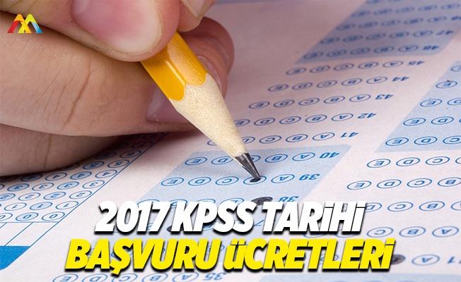 2017 KPSS sınav tarihi ve başvuru ücreti